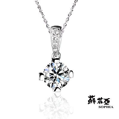 蘇菲亞SOPHIA 鑽石項鍊 - 薔薇0.50克拉FVVS1 3EX 鑽石項鍊
