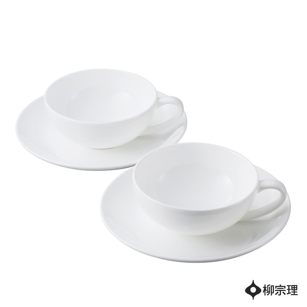 柳宗理 骨瓷茶杯對杯組