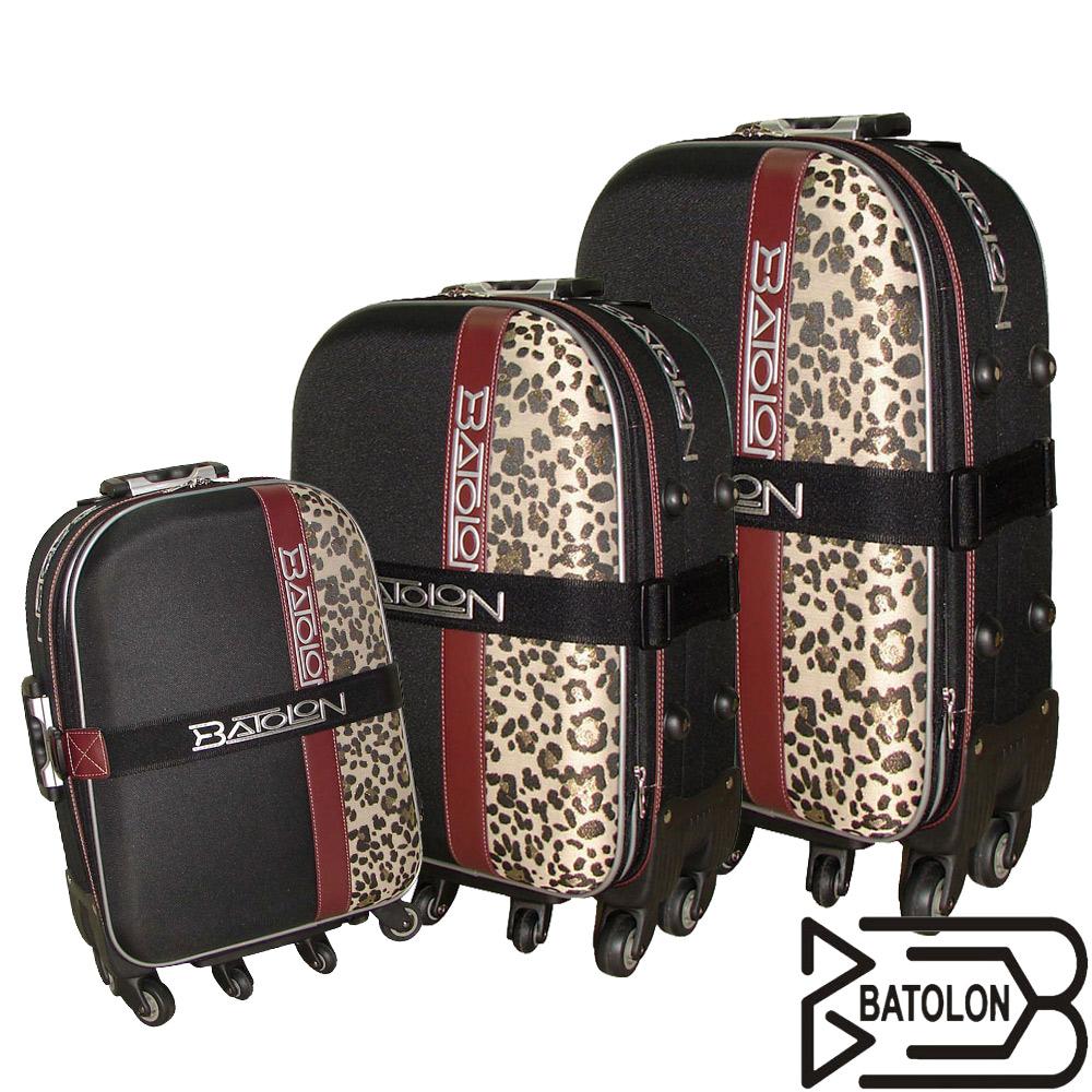 BATOLON寶龍 21吋+25+29吋/三件組-貴氣豹紋旅行拉桿箱〈黑〉