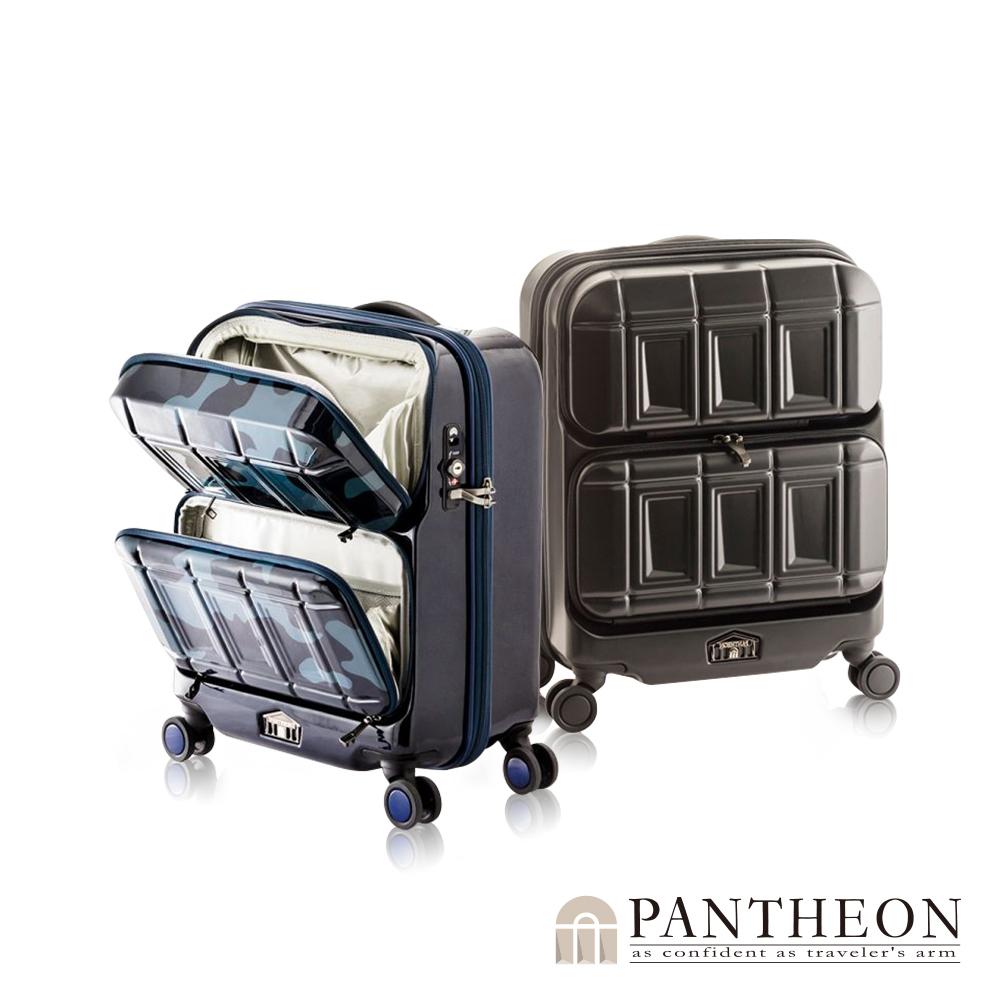 日本PANTHEON 19吋  曜石霧黑  專利前開雙口袋硬殼登機箱