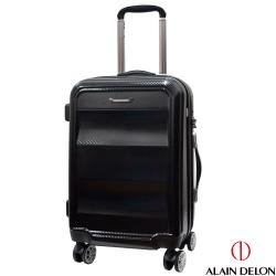 ALAIN DELON 亞蘭德倫 20吋極致碳纖維紋系列登機箱(黑)