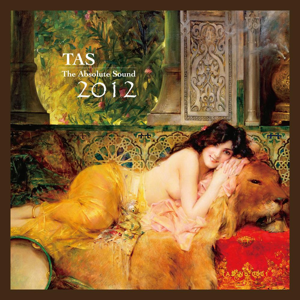 絕對的聲音TAS 2012  (180克限量Vinyl LP)