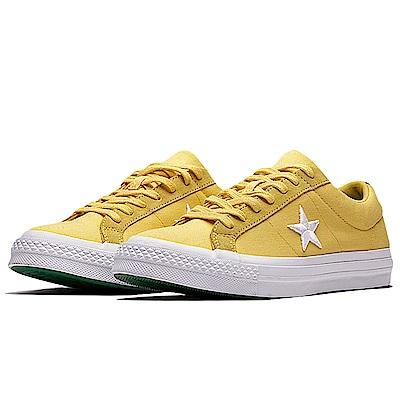 CONVERSE-男休閒鞋160596C-黃