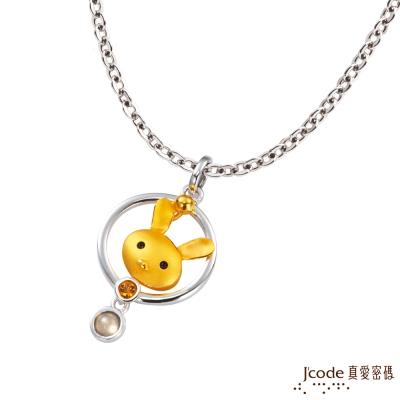 J'code真愛密碼 金之兔黃金/純銀/水晶墜子 送項鍊