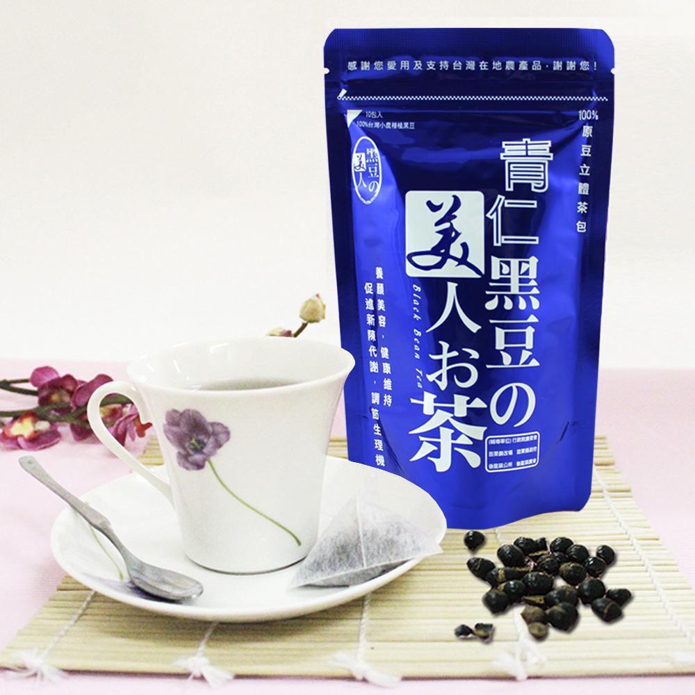 那魯灣無毒黑豆美人茶-青仁3袋10gx10包