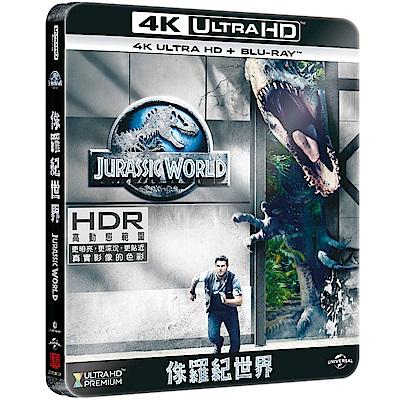 侏儸紀世界 UHD+BD 鐵盒收藏版  藍光  BD