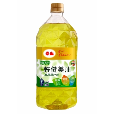 泰山 健康好理由-輕健美油(2L)