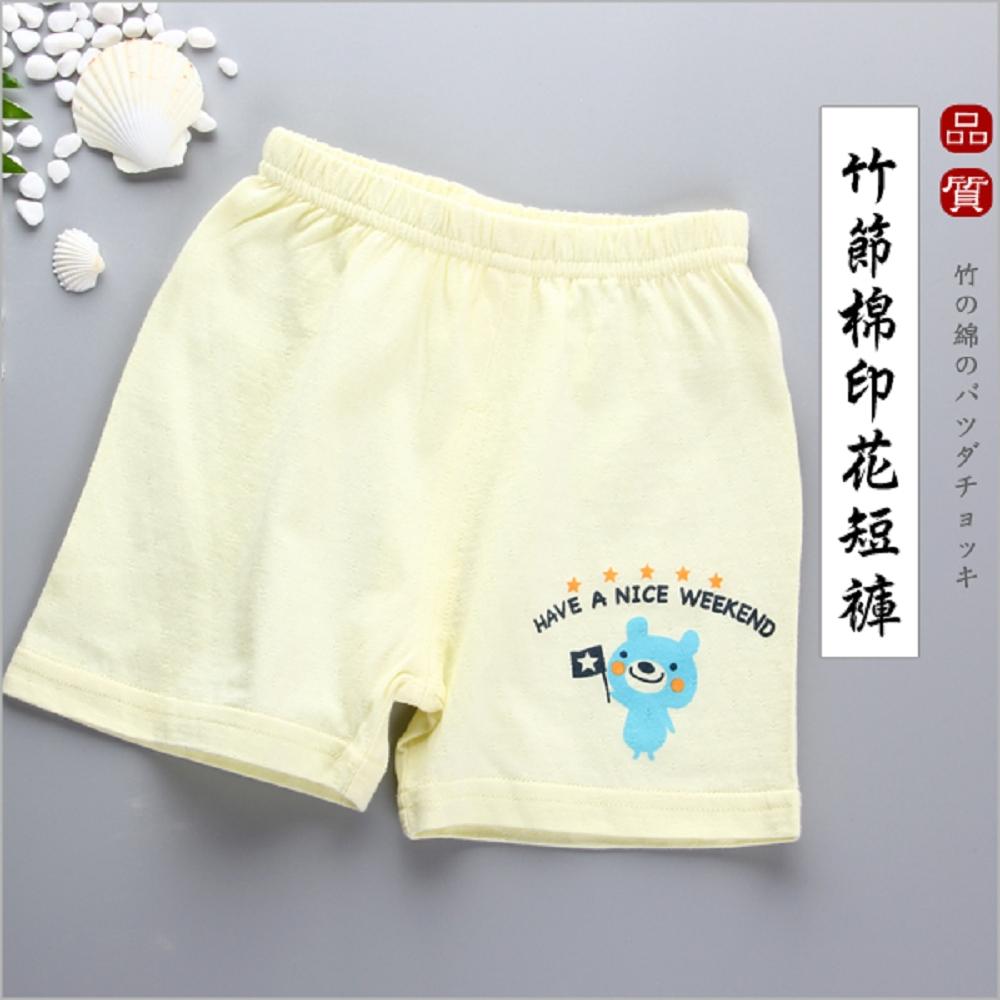 日本熱銷竹節棉嬰兒棉內搭短褲(2件/組)
