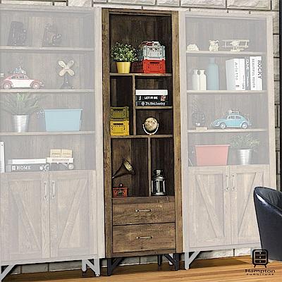 漢妮Hampton克勞德系列工業風2尺書櫃-61x37x195cm
