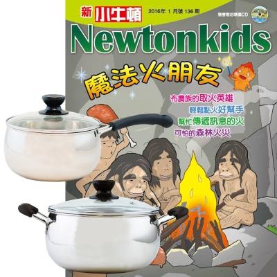 新小牛頓 (1年12期) + Recona 304不鏽鋼雙喜日式雙鍋組