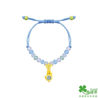 幸運草 啵棒雞黃金/水晶手鍊