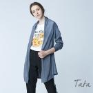 長版長袖拼接針織開衫 共三色 TATA