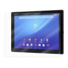 D&A SONY Xperia Z4 Tablet 日本原膜HC螢幕保護貼(鏡面抗刮)