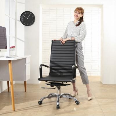 BuyJM 大波浪鋁合金腳PU輪皮面高背電腦椅/辦公椅-免組