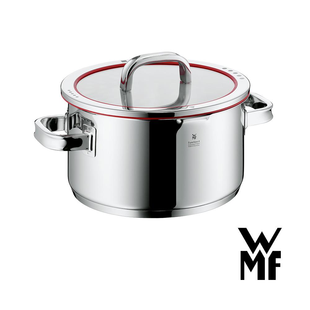 德國WMF Function 4系列24cm高身湯鍋5.7L