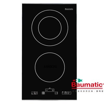 Baumatic BTC2.1SS 法國陶瓷玻璃直立檯面式雙口電陶爐