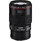 Canon EF 100mm f2.8L Macro IS USM(平行輸入)
