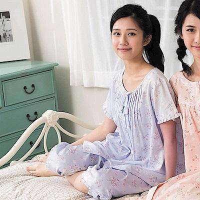 華歌爾 仕女系列 刺繡花居家休閒 M-LL 短袖睡衣褲裝(藍)