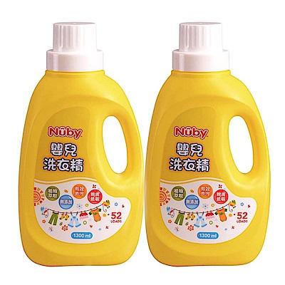 【麗嬰房】美國 Nuby 嬰兒洗衣精(1300ml) 2罐裝