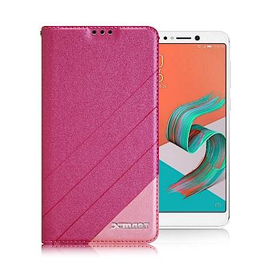 Xmart for ZenFone 5Q ZC600KL  完美拼色磁扣皮套