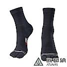 【ATUNAS 歐都納】X-STATIC銀纖維抗菌除臭五指紳士運動休閒襪子A-A1820黑
