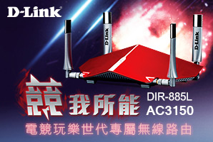 D-Link 友訊 DIR-885L Wireless AC3150