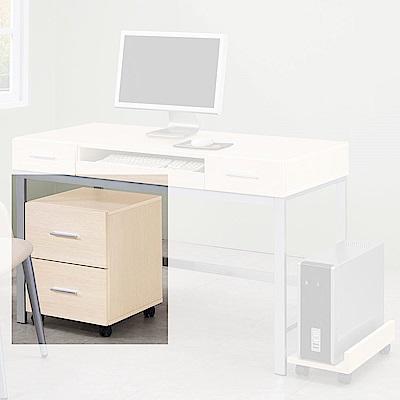 H&D 雪杉白二抽活動櫃 (寬40.2X深42X高52.5cm)