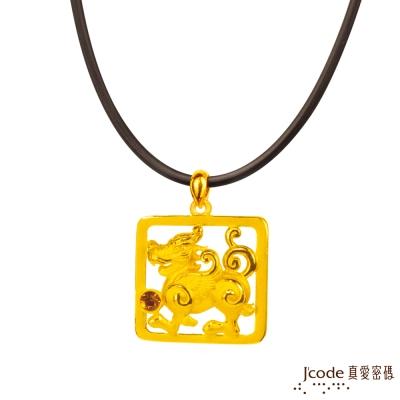 J'code真愛密碼 聚氣貔貅黃金墜子 送項鍊