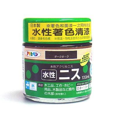 日本製 水性著色漆100ml(6色選)