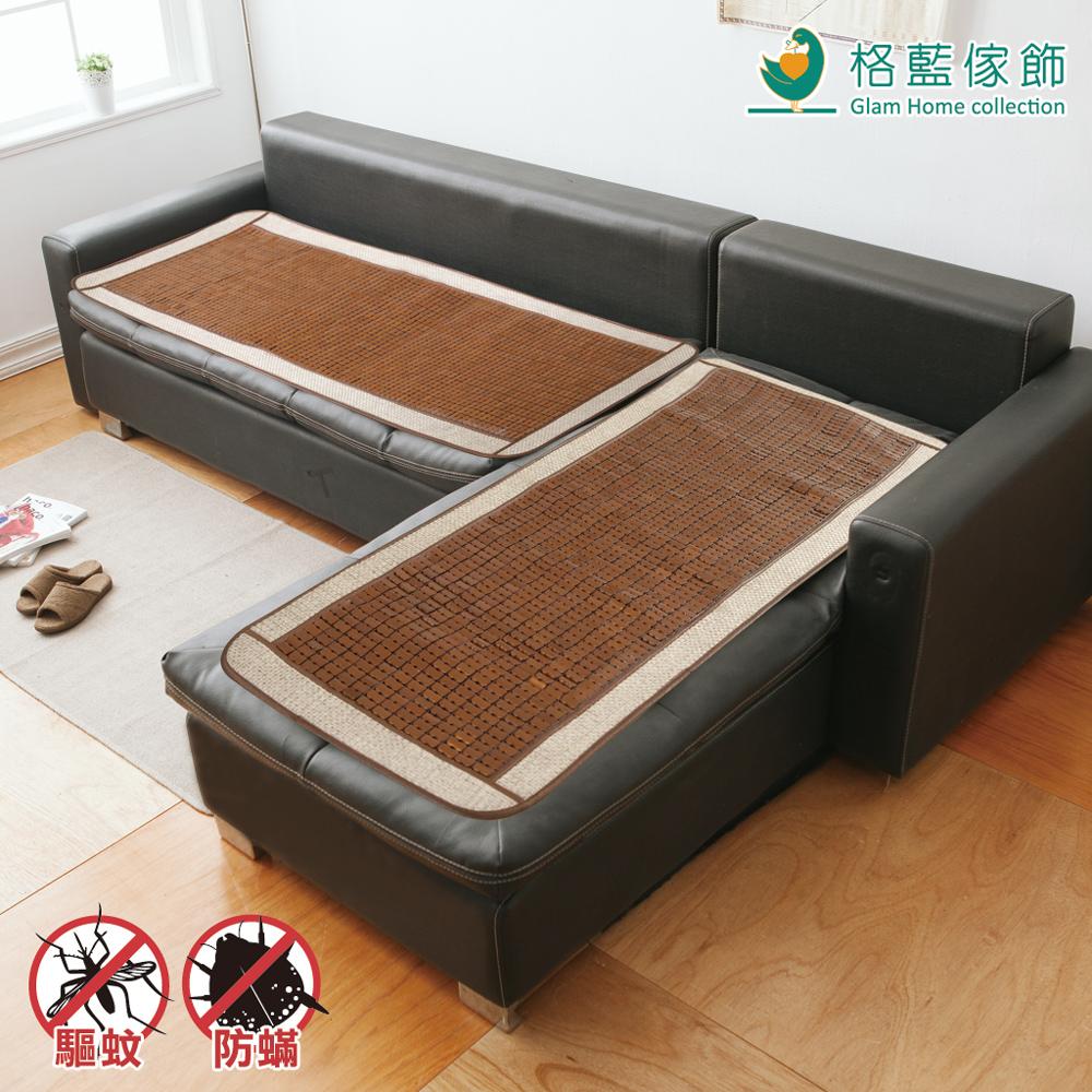 格藍傢飾 和井驅蚊防蹣麻將竹貴妃椅坐墊2入70x150