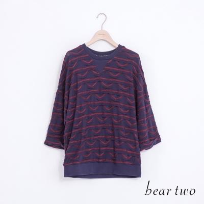 beartwo圓領波浪摺紋九分袖針織上衣-共兩色