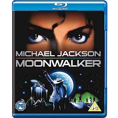 月球漫步 Moonwalker (外星戰將)  藍光 BD