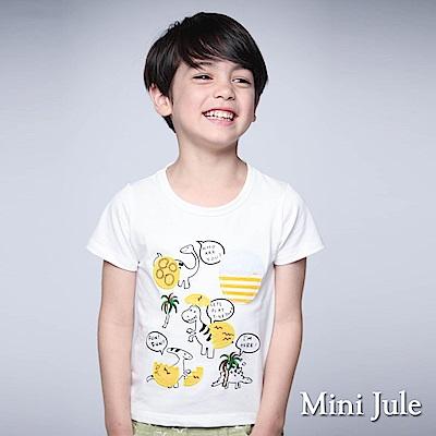 Mini Jule 童裝-上衣 恐龍蛋椰樹短袖T恤(米白)