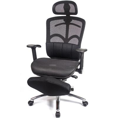 aaronation愛倫國度-全網掛衣置腳台電腦椅腳踏墊鋁腳
