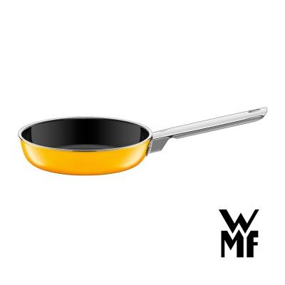 德國WMF-Naturamic系列20cm平底煎鍋-亮彩黃