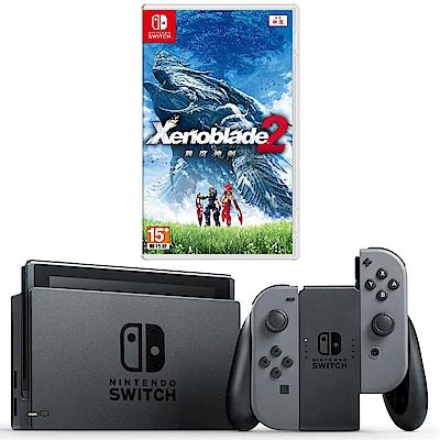 任天堂Nintendo Switch-灰 Joy-Con(異度神劍)