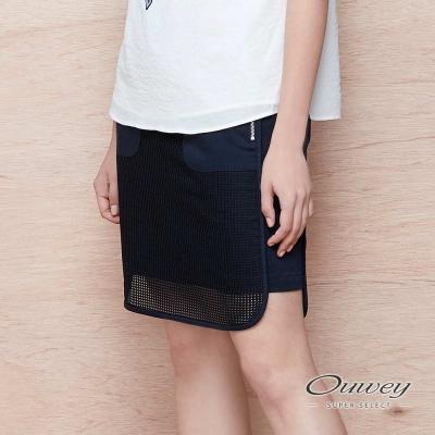 OUWEY歐薇-活力運動風拼接短裙-藍