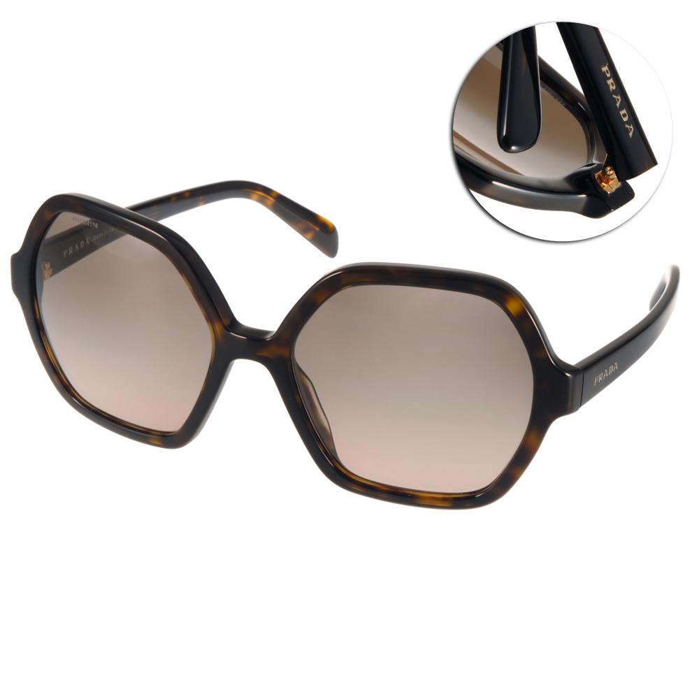 PRADA太陽眼鏡 個性簡約款/琥珀棕#PR06S 2AU3D0