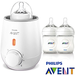 PHILIPS AVENT 快速食品加熱器+親乳感PP防脹氣奶瓶125ml(雙入)