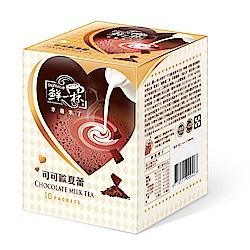 鮮一杯  可可歐夏蕾-巧克力奶茶(20gx10包)