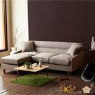 YKSHOUSE-小資簡約L型布沙發組(3色)