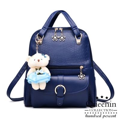 DF Queenin日韓 ~ 可愛熊吊飾仿皮款2用斜背後背包~共3色