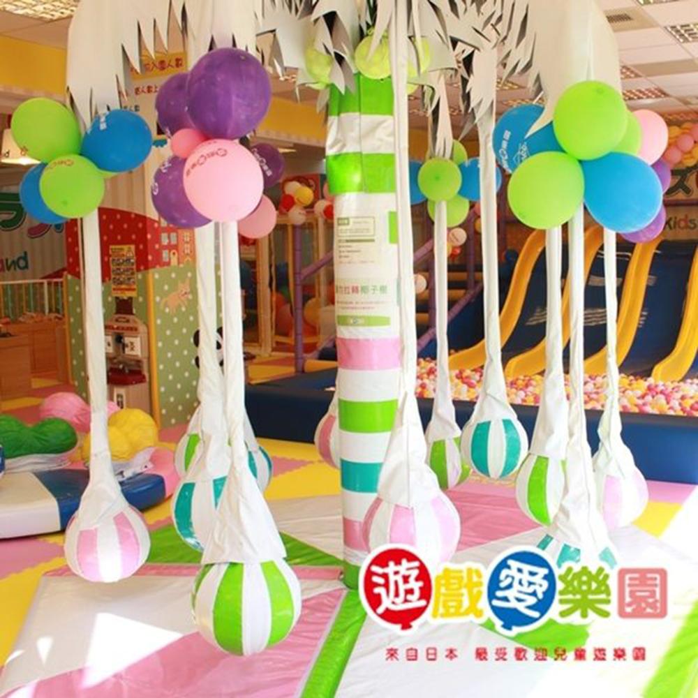 (全台多點)遊戲愛樂園 1大1小親子門票 大型店 (假日可玩3H)(2張)