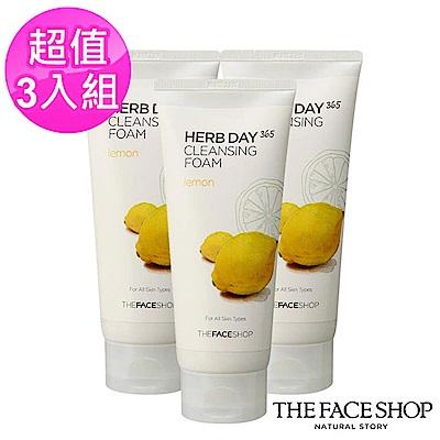 THE FACE SHOP菲詩小舖 草本季節系列洗面乳-檸檬潔淨3入組