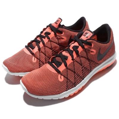 Nike 多功能鞋 Wmns Flex Fury 2 女鞋