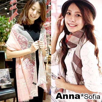 AnnaSofia-SGS認證100-純羊毛圍巾