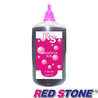 RED STONE for HP連續供墨機專用填充墨水100CC紅色