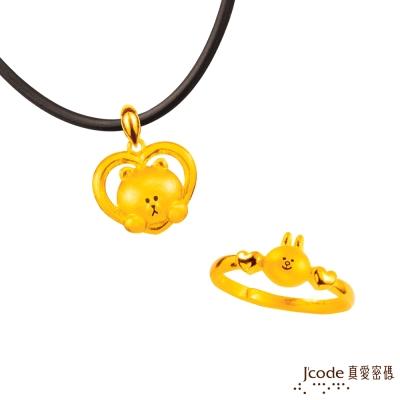 J'code真愛密碼 LINE甜心熊大黃金墜子+甜心兔兔黃金戒指