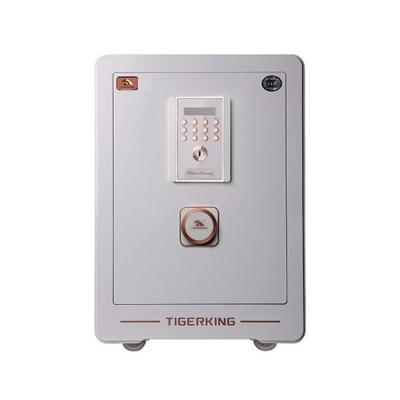 聚富 吉祥系列保險箱金庫防盜電子式密碼鎖保險櫃(65MWC)