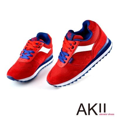 AKII韓國空運‧繽紛輕量級內增高休閒運動鞋女鞋-紅色